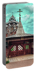 views of Holy gates and Church of the Intercession of the blessed virgin Mary Portable Battery Charger