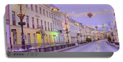 Portable Battery Charger featuring the photograph Warsaw by Juli Scalzi