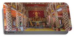 Wat Thung Luang Phra Wihan Interior Dthcm2104 Portable Battery Charger