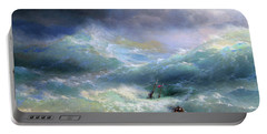 Wave  Ivan Aivazovsky 1889 Portable Battery Charger
