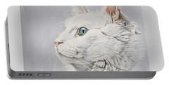 White Cat Portable Battery Charger