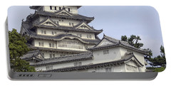 White Heron Castle - Himeji City Japan Portable Battery Charger