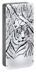 White Tiger Blending In Portable Battery Charger