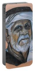 Wisdom Portrait Portable Battery Charger