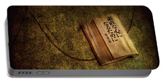 Words Of Wisdom Portable Battery Charger