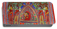 World Oldest Folk Art D Madhubani Painting Of Vidai  The Hindu Wedding Rituals  Portable Battery Charger