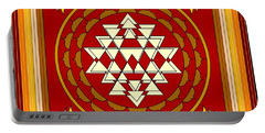 Yantra Meditation Portable Battery Charger