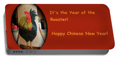 Year Of The Rooster Portable Battery Charger