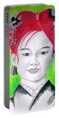Young Japanese Beauty -- The Original -- Portrait Of Japanese Girl Portable Battery Charger