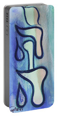yv1 YUD HEY VAV HEY NAME OF GOD Portable Battery Charger