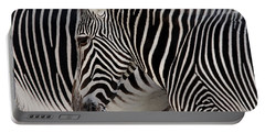 Zebra Head Portable Battery Charger