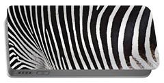 Zebra Pattern Portable Battery Charger
