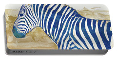 Zebra - Stylised Pop Art Poster Portable Battery Charger