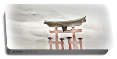 Zen Portable Battery Charger by Jacky Gerritsen