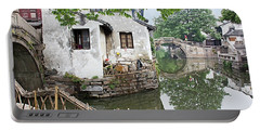 Zhouzhuang - A Watertown Portable Battery Charger