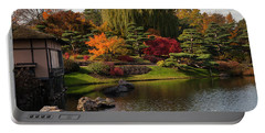 Japanese Gardens Portable Battery Charger