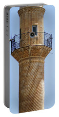Minaret Of Ulu Cami Mosque Portable Battery Charger