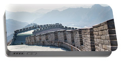 The Great Wall Of China Portable Battery Charger