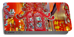 Chinese New Years Decorations For 2019 Portable Battery Charger