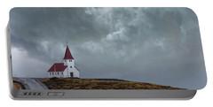 Vik I Myrdal - Iceland Portable Battery Charger