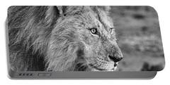 A Monochrome Male Lion Portable Battery Charger