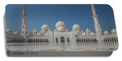 Abu Dhabi 2 Portable Battery Charger