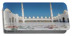 Abu Dhabi - Pano Portable Battery Charger