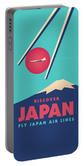 Retro Japan Mt Fuji Tourism - Cyan Portable Battery Charger