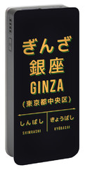 Retro Vintage Japan Train Station Sign - Ginza Black Portable Battery Charger