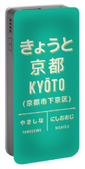Retro Vintage Japan Train Station Sign - Kyoto Green Portable Battery Charger
