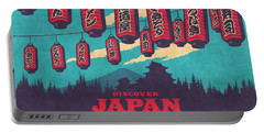 Japan Travel Tourism With Japanese Castle, Mt Fuji, Lanterns Retro Vintage - Blue Portable Battery Charger
