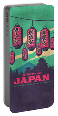 Japan Travel Tourism With Japanese Castle, Mt Fuji, Lanterns Retro Vintage - Green Portable Battery Charger