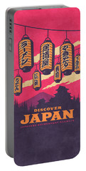 Japan Travel Tourism With Japanese Castle, Mt Fuji, Lanterns Retro Vintage - Magenta Portable Battery Charger