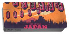 Japan Travel Tourism With Japanese Castle, Mt Fuji, Lanterns Retro Vintage - Orange Portable Battery Charger