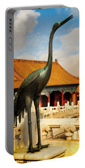 At The Forbidden City Portable Battery Charger