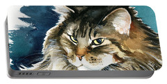 Baby Maine Coon Portrait Portable Battery Charger
