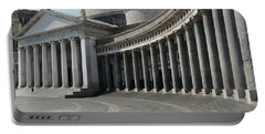 Basilica San Francesco Di Paola Portable Battery Charger