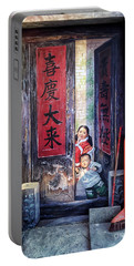 Beijing Hutong Wall Art Portable Battery Charger