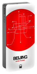 Beijing Red Subway Map Portable Battery Charger