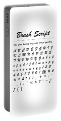 Brush Script - Most Wanted Portable Battery Charger