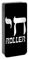 Portable Battery Charger featuring the digital art Chai Roller Funny Jewish High Roller by Flippin Sweet Gear