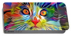 Colorful Calico Cat Portable Battery Charger