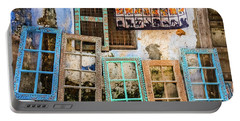 Colorful Window Frames Portable Battery Charger