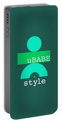 Cool Green Style Portable Battery Charger