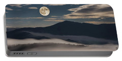 Dance Of Clouds And Moon Portable Battery Charger
