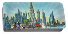 Dubai Illustration  Portable Battery Charger