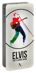 Elvis Presley Watercolor Portable Battery Charger