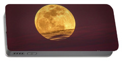 Full Moon Above Clouds Portable Battery Charger
