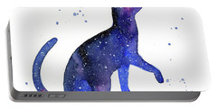Galaxy Cat Portable Battery Charger