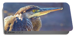 Gbh Waiting For Food Portable Battery Charger